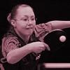 Tischtennis Zufallsbilder_291